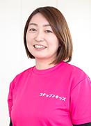 staff_furuta