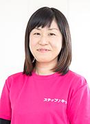 staff_koseki